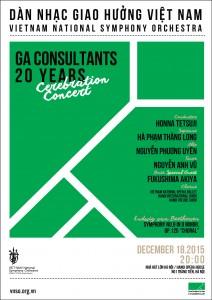 GA concert flyer